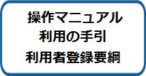 ネット ふれあい 川崎 市